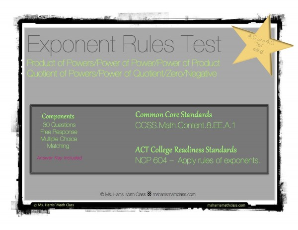 exponent test cover